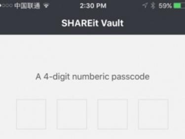 passcode shareit vault