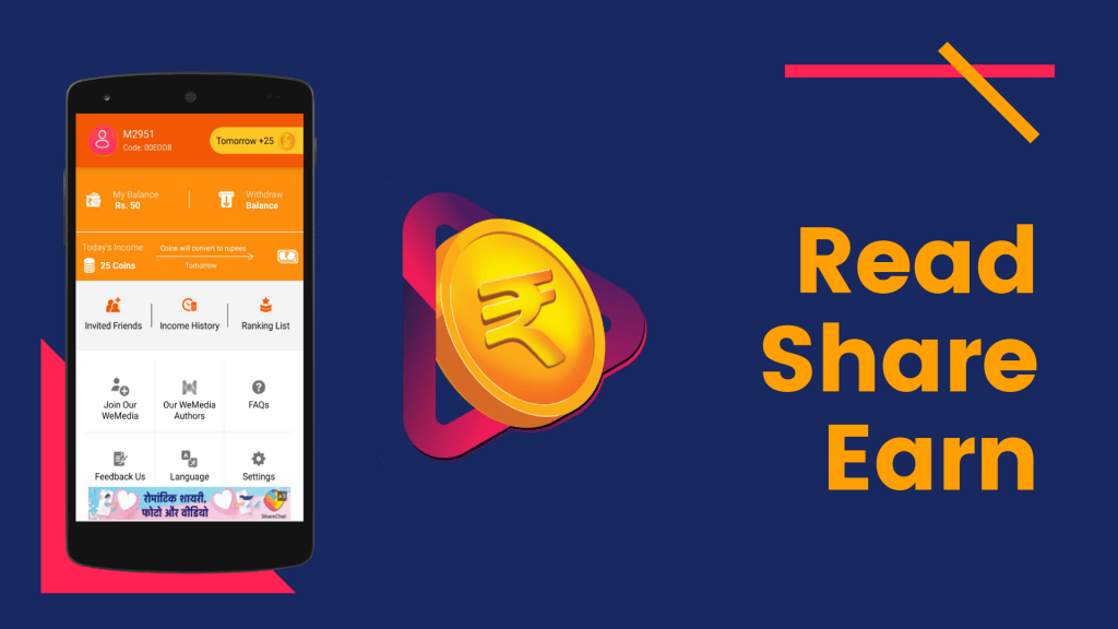 Rozdhan Refer and Earn