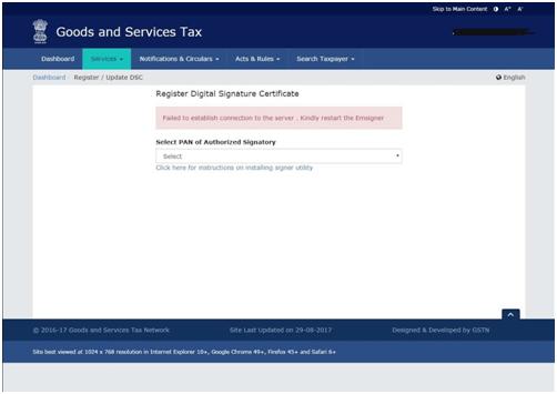 error failed to establish connection to the server kindly restart the emsigner